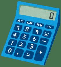 不動産価格査定