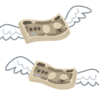 高額な入居初期費用